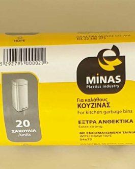 MINAS BROWN BAGS 54X72 W/STRING 20PCS