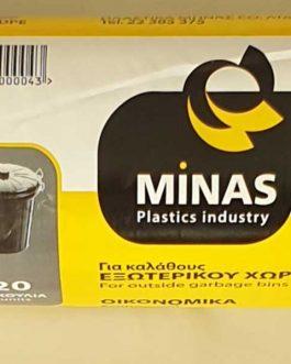 MINAS BLACK BAGS 75X80 W/STRING 20PCS