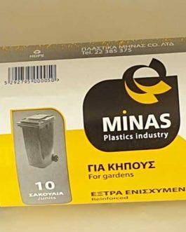 MINAS GREEN BAGS 80X110 W/STRIG 10PCS