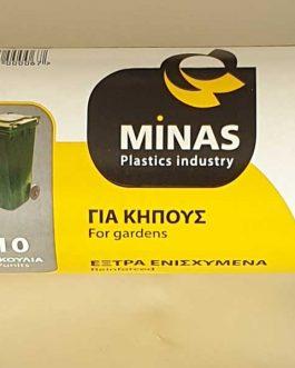 MINAS LADI BAGS 80X110 10PCS
