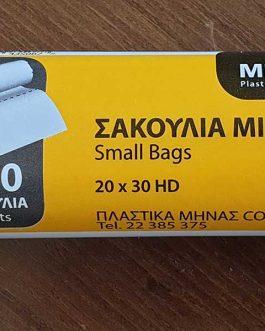 MINAS SMALL BAGS 20X30 HD 100PCS